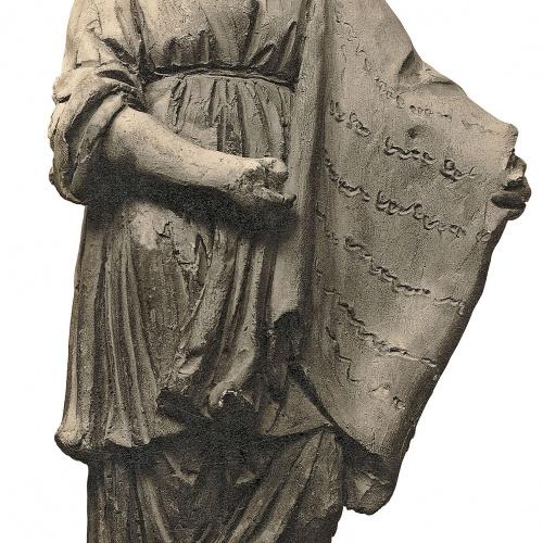 Damià Campeny - Al·legoria de la Llei - Cap a 1815-1840