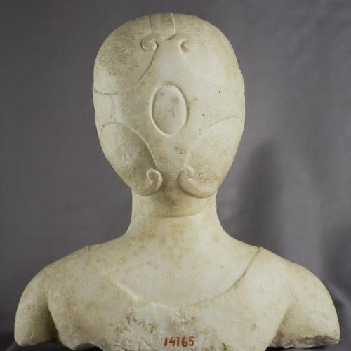 Anònim. Itàlia - Female bust - 1480-1510 [3]