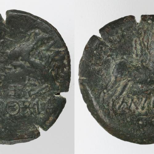Emporiae - As d'Emporiae - Finals del segle I aC