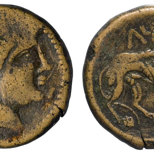 Iltirta - Unitat - Mitjan segle I aC