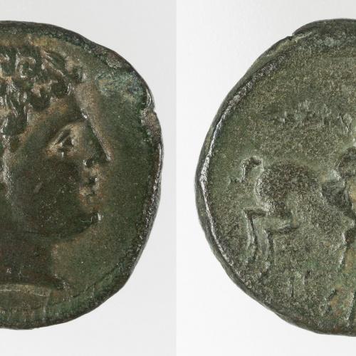 Kese - Unitat de Kese - Mitjan segle II aC