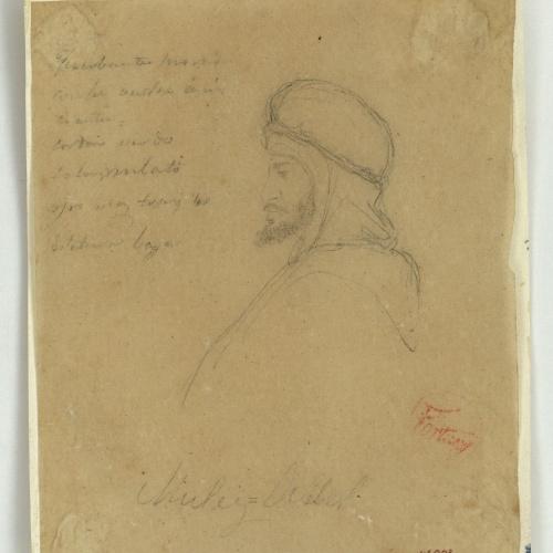 Marià Fortuny - Muley Abbel - Cap a 1860-1862