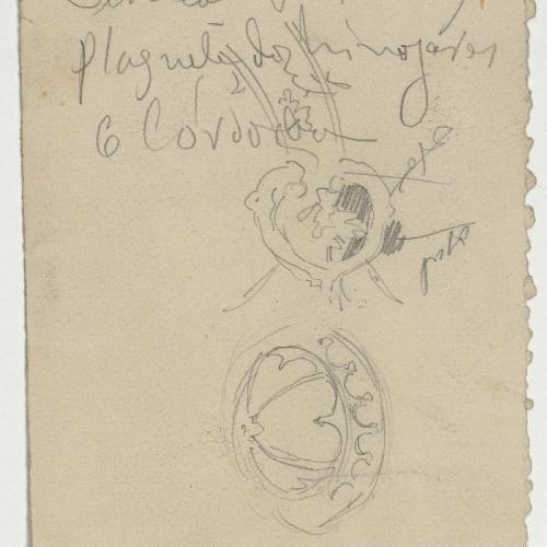 Marià Fortuny - Suport d'una llàntia votiva (anvers) / Elements ornamentals (revers) - Cap a 1868-1872 [1]