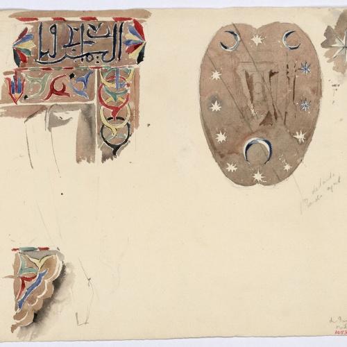 Marià Fortuny - Escut i ornamentacions d'estil musulmà - Cap a 1870-1872