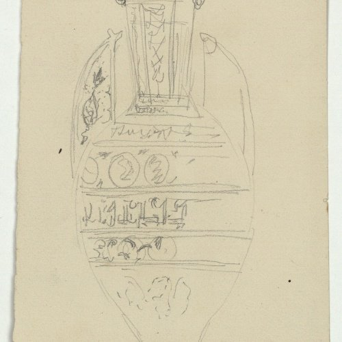 Marià Fortuny - Muslim-style vase - Circa 1870-1872