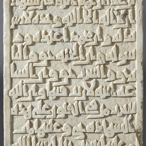 Anònim - Làpida islàmica amb l'epitafi d'Amta Ben Harun Ben Iahdah - 1011