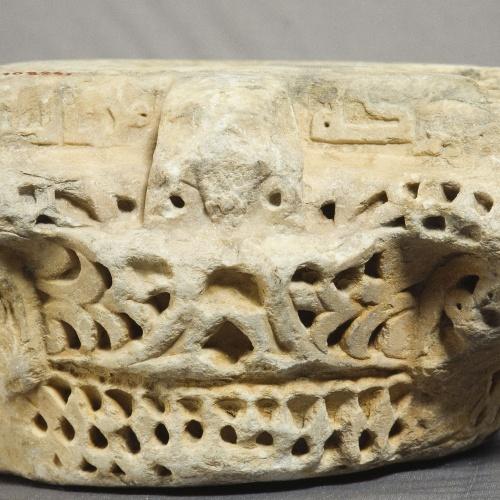 Anònim - Fragment de capitell andalusí d'època califal - 317-350 AH = 929-961