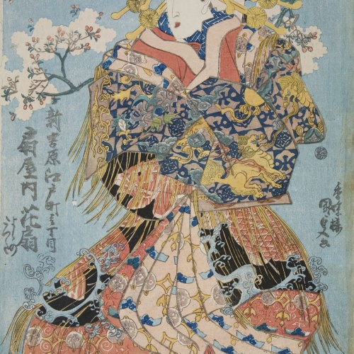 Utagawa Kunisada (Toyokuni III) - Ukiyo-e (album with seventy pictures) - End of the 18th century – mid-19th century [1]