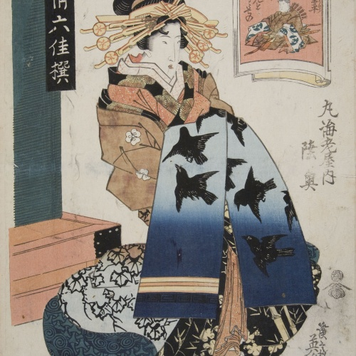 Utagawa Kunisada (Toyokuni III) - Ukiyo-e (album with seventy pictures) - End of the 18th century – mid-19th century [2]