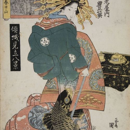 Utagawa Kunisada (Toyokuni III) - Ukiyo-e (album with seventy pictures) - End of the 18th century – mid-19th century [5]