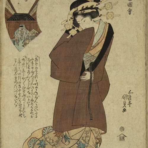 Utagawa Kunisada (Toyokuni III) - Ukiyo-e (album with fifty-two pictures) - End of the 18th century – mid-19th century [1]