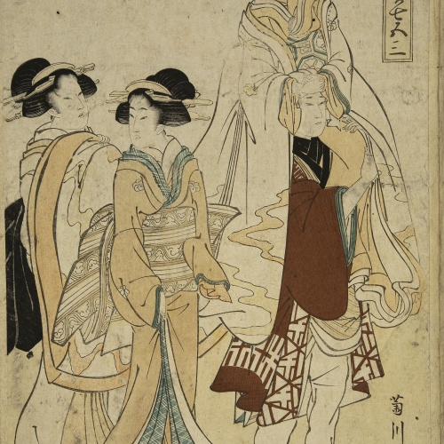 Utagawa Kunisada (Toyokuni III) - Ukiyo-e (album with fifty-two pictures) - End of the 18th century – mid-19th century [3]