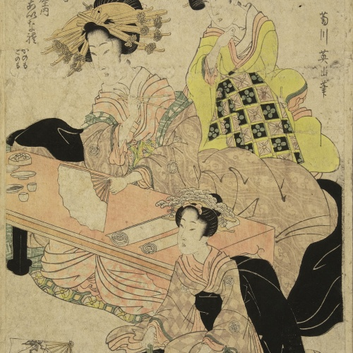 Utagawa Kunisada (Toyokuni III) - Ukiyo-e (album with fifty-two pictures) - End of the 18th century – mid-19th century [4]