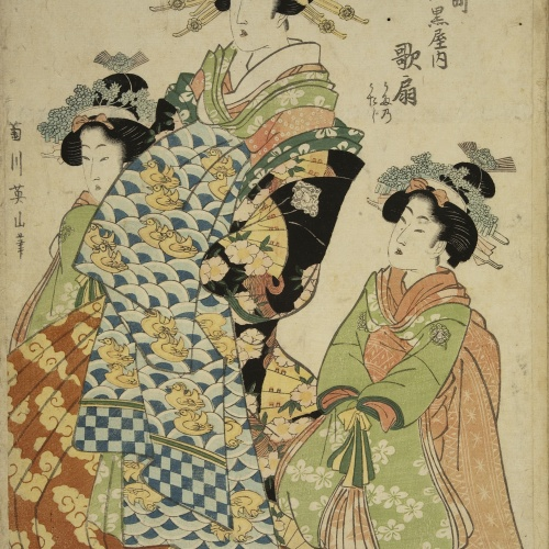 Utagawa Kunisada (Toyokuni III) - Ukiyo-e (album with fifty-two pictures) - End of the 18th century – mid-19th century [5]