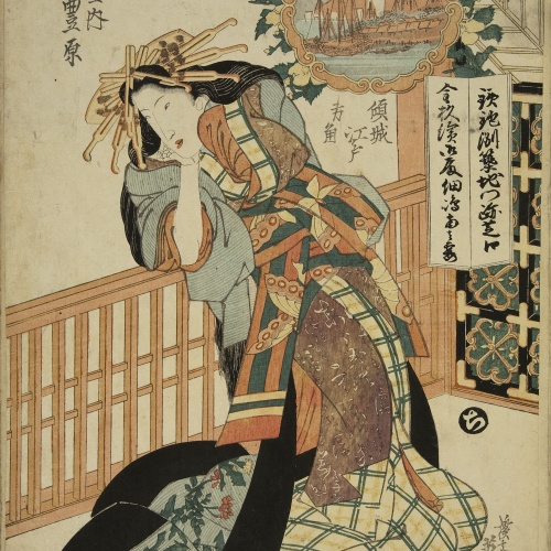 Utagawa Kunisada (Toyokuni III) - Ukiyo-e (album with fifty-two pictures) - End of the 18th century – mid-19th century [8]