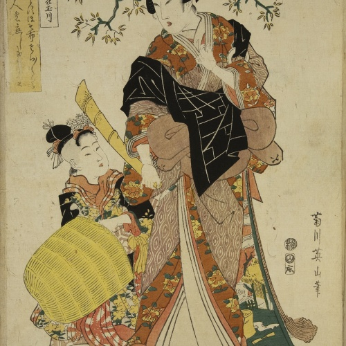 Utagawa Kunisada (Toyokuni III) - Ukiyo-e (album with fifty-two pictures) - End of the 18th century – mid-19th century [10]
