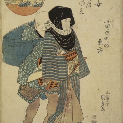 Utagawa Kunisada (Toyokuni III) - Ukiyo-e (album with fifty-two pictures) - End of the 18th century – mid-19th century [11]