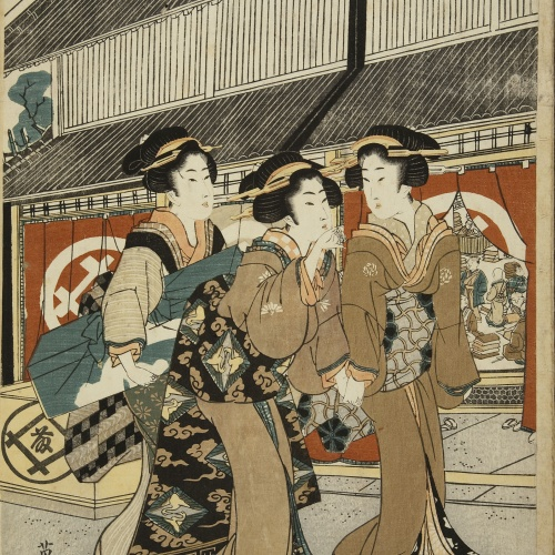 Utagawa Kunisada (Toyokuni III) - Ukiyo-e (album with fifty-two pictures) - End of the 18th century – mid-19th century [15]