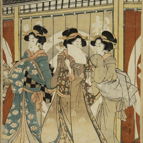 Utagawa Kunisada (Toyokuni III) - Ukiyo-e (album with fifty-two pictures) - End of the 18th century – mid-19th century [16]