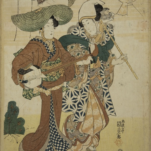 Utagawa Kunisada (Toyokuni III) - Ukiyo-e (album with fifty-two pictures) - End of the 18th century – mid-19th century [17]