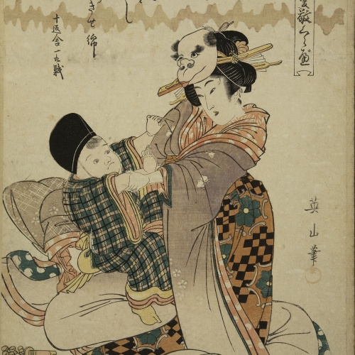 Utagawa Kunisada (Toyokuni III) - Ukiyo-e (album with fifty-two pictures) - End of the 18th century – mid-19th century [19]