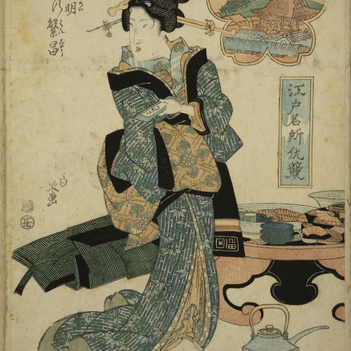 Utagawa Kunisada (Toyokuni III) - Ukiyo-e (album with fifty-two pictures) - End of the 18th century – mid-19th century [26]