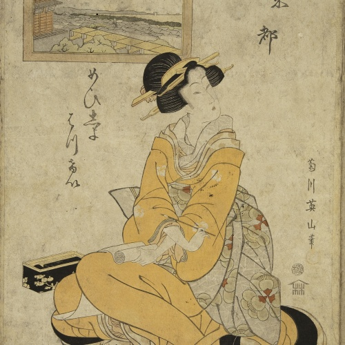 Utagawa Kunisada (Toyokuni III) - Ukiyo-e (album with fifty-two pictures) - End of the 18th century – mid-19th century [34]