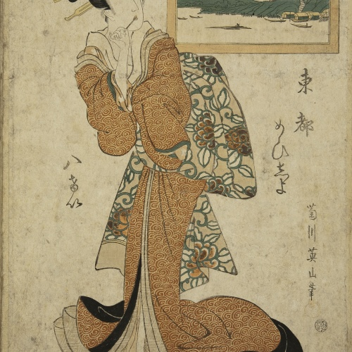 Utagawa Kunisada (Toyokuni III) - Ukiyo-e (album with fifty-two pictures) - End of the 18th century – mid-19th century [35]