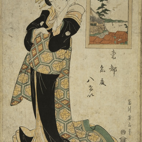 Utagawa Kunisada (Toyokuni III) - Ukiyo-e (album with fifty-two pictures) - End of the 18th century – mid-19th century [36]