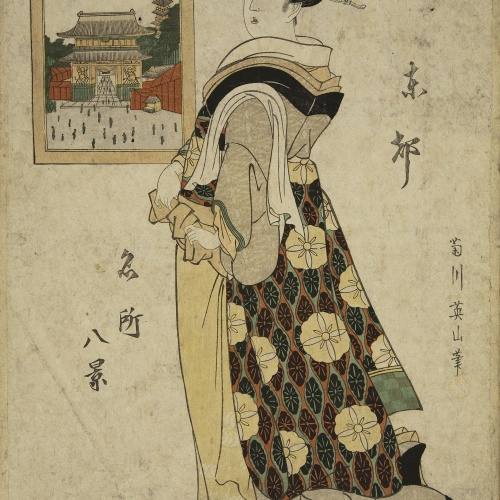 Utagawa Kunisada (Toyokuni III) - Ukiyo-e (album with fifty-two pictures) - End of the 18th century – mid-19th century [38]