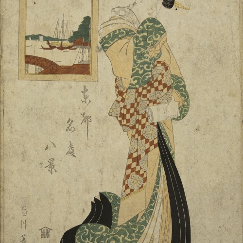 Utagawa Kunisada (Toyokuni III) - Ukiyo-e (album with fifty-two pictures) - End of the 18th century – mid-19th century [39]