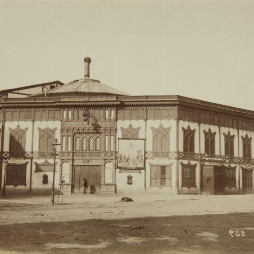 Antoni Esplugas Puig - El Dorado[,] plaza de Cataluña[,] Barna - Cap a 1890