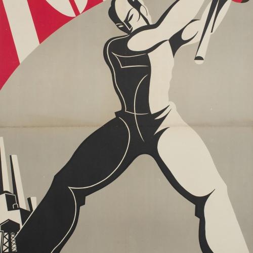 Helios Gómez Rodríguez - L'Opinió - 1936